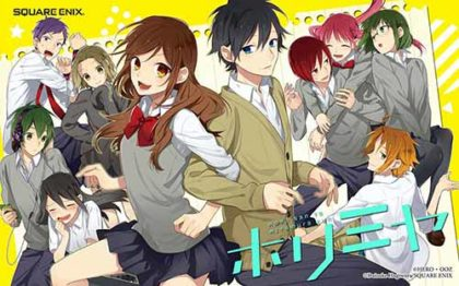 horimiya review