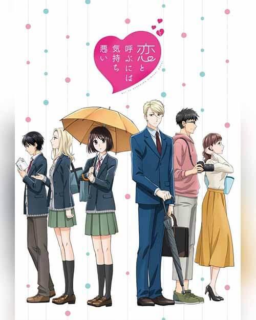Anime like higehiro Koikiko