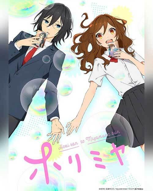 anime like Nagatoro San